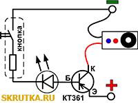 Схема подключение индикатора разряда