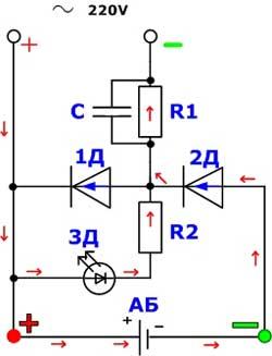 Схема фонаря led3819cs