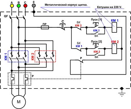 Двигателя схема не схема подключения эл магнитные пускатели Схема подключения магнитный пускатель который...