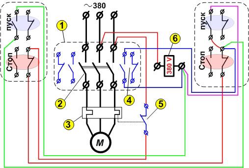 Схема магнитного пускателя с